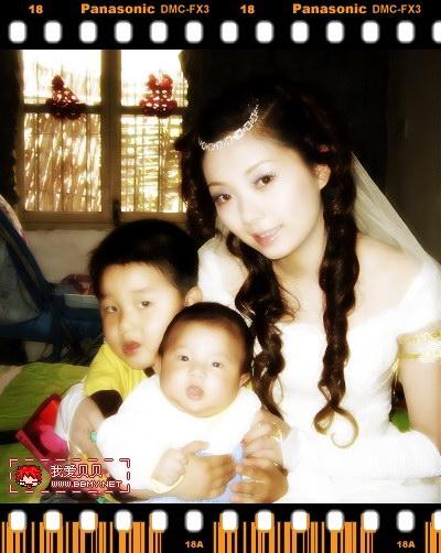 查看金东浩我老婆的表妹结婚了照片