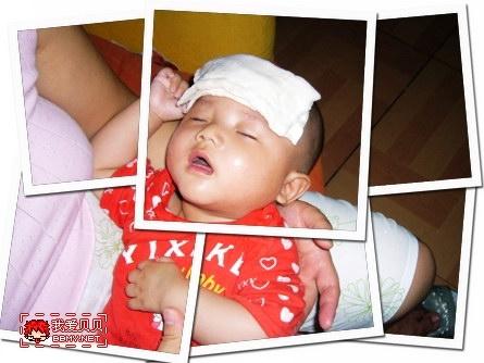 查看金东浩宝宝发烧恶搞照片