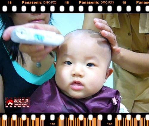 查看金东浩第二次剃光头照片