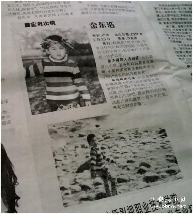 查看金东浩投稿终于发表了照片