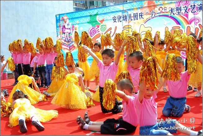 查看金东浩快乐的六一儿童节照片