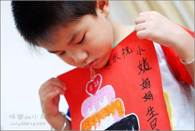 查看金东浩东东小姨的生日礼物照片