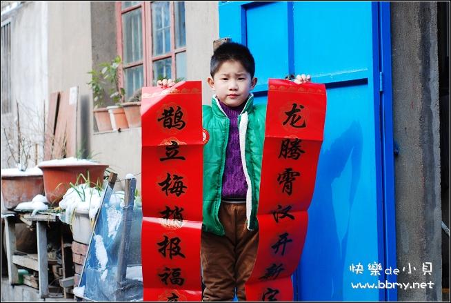 查看金东浩新的一年照片