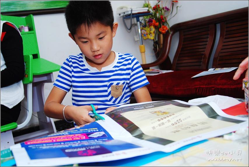 查看金东浩东东的家庭手工劳作照片