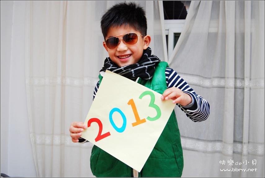 查看金东浩新的一年承载新梦想照片