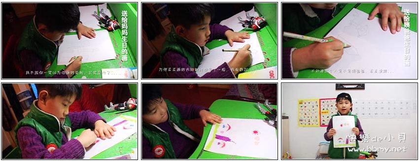 查看金东浩送给妈妈和姨爸爸的生日画照片