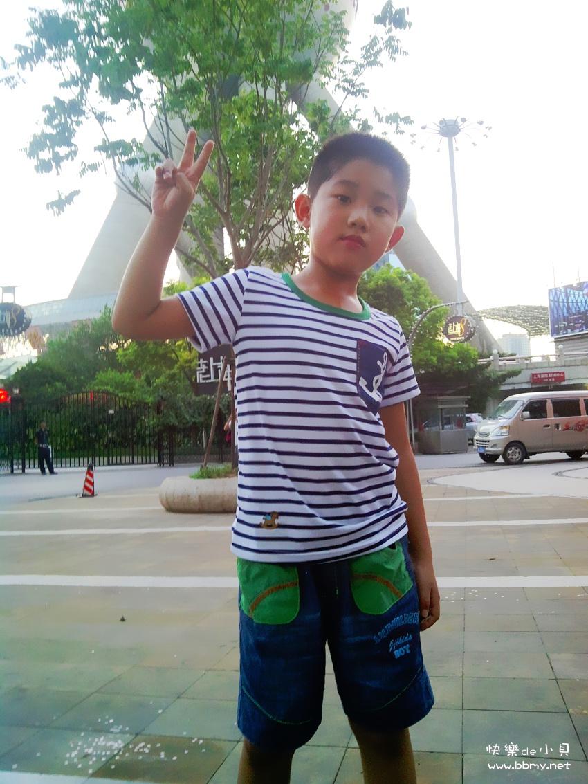 查看金东浩上海小游照片